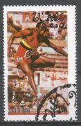 State Of Oman 1976. #C (U) Olympic Games Montreal, Long Jump - Oman