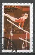 State Of Oman 1976. #D (U) Olympic Games Montreal, Parallel Bars - Oman