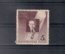 Russia 1934, Michel Nr 480C, MH OG - Unused Stamps