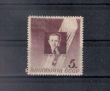 Russia 1934, Michel Nr 480C, MH OG - 1923-1991 USSR