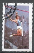 State Of Oman 1976. #F (U) Olympic Games Montreal, Pole Vault - Oman