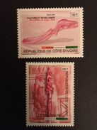Ivory Coast 2005 Culture And Excsllence     Postage Extra On All Items - Ivory Coast (1960-...)