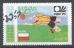 State Of Oman 1974. #H (U) Soccer World Cup Championship, Poland Flag - Oman