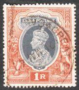 India - Scott #162 Used (3) - 1936-47 King George VI
