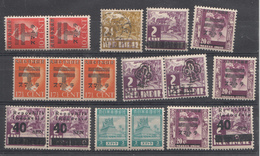 Indes Néerl.  Japanese Occupation  Neuf Sans Charniere / MNH / Postfris - Nederlands-Indië