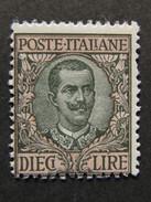 """ITALIA Regno -1910-""""Floreale"""" £. 10 MNH** (descrizione) - Ongebruikt"""