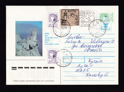 Ukraine - Crimea: Stationery USSR Cover, 1993, 3 Stamps, Local Provisional Overprint Label, Inflation (traces Of Use) - Oekraïne