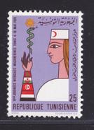TUNISIE N°  675 ** MNH Neuf Sans Charnière, TB (D4381) Journée Médicale Maghrébine - Tunisia