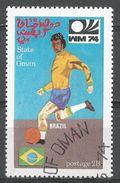 State Of Oman 1974. #I (U) Soccer World Cup Championship, Brasil Flag - Oman