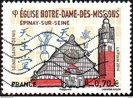 Oblitération Moderne Sur Timbre De France N° 5038 - Église Notre-Dame-des-Missions Épinay-sur-Seine - France