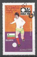 State Of Oman 1974. #K (U) Soccer World Cup Championship, Bulgarian Flag - Oman
