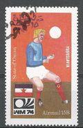 State Of Oman 1974. #L (U) Soccer World Cup Championship, Yugoslavian Flag - Oman