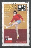 State Of Oman 1974. #M (U) Soccer World Cup Championship, Chilean Flag - Oman