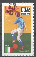 State Of Oman 1974. #N (U) Soccer World Cup Championship, Italian Flag - Oman
