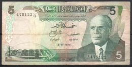 506-Tunisie Billet De 5 Dinars 1972 C13 - Tunisia