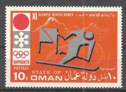 State Of Oman 1972. #R (MNH) Winter Olympic Games Sapporo, Downhill Skiing - Oman