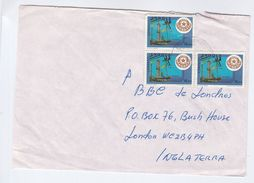 1990 ANGOLA COVER Stamps OIL   To  BBC London GB Energy Minerals Petrochemicals - Angola