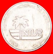 √ PALMTREE: CUBA ★ 25 CENTAVOS 1988 INTUR! LOW START ★ NO RESERVE! - Cuba