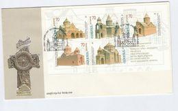 2000 ARMENIA FDC Miniature Sheet CHURCHES, CHRISTIANITY 1700th ANNIV Church Cover Stamps - Armenia