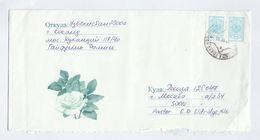 2001 UZBEKISTAN Stamps COVER Illus Rose Roses Flower - Uzbekistan