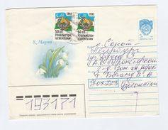 1994 UZBEKISTAN COVER Stamps 2x50.00 On UPRATED 5k Russia POSTAL STATIONERY - Uzbekistan