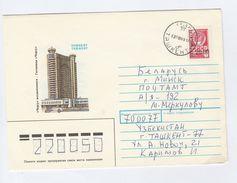1994 UZBEKISTAN COVER Stamps 20.00 OVPT On Russia - Uzbekistan