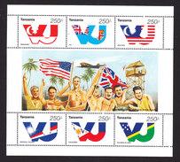Tanzania, Scott #1350, Mint Never Hinged, 50th Anniversary Of End Of WW II, Issued 1995 - Tanzania (1964-...)