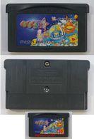 Game Boy Advance Japanese : Kuru Kuru Kururin AGB-AKRJ-JPN - Nintendo Game Boy