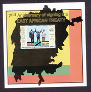 Tanzania, Scott #1377, Mint Never Hinged, 2nd Ann. East African Treaty, Issued 1995 - Tanzania (1964-...)