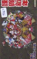 Télécarte Japon * MF-1000369 *  DISNEY  DISNEYLAND (4786)  Japan Phonecard - Disney