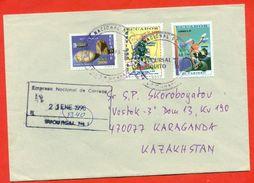 Ecuador 1998.Envelope Passed The Mail.Registered. A Bike. - Ecuador