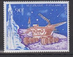 BENIN       1980                .     491     COTE   1 , 00    EUROS         ( S 387 ) - Bénin – Dahomey (1960-...)