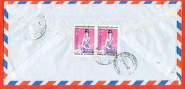 Myanmar 1994.Envelope Passed The Mail. Famme. - Myanmar (Burma 1948-...)