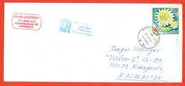 Mongolia 1983.Envelope Passed The Mail. Flower. - Mongolia