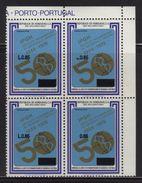 Honduras, Stamp Homage To Pan American Institute Of Geography And History, Overprint 1993, Block 4, Has 2 Errors, MNH - Honduras