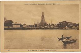 Siam Kingdom Exhibition 1926 War Aroon Bangkok - Thailand