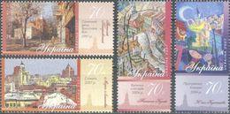 Ukraine, 2007, Mi. 854-55, Space, MNH - Space