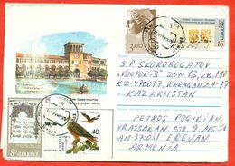 Armenia 1998.Envelope Passed The Mail. - Armenia