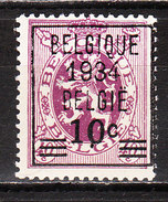 376**  Lion Héraldique Avec Préoblitération - Bonne Valeur - MNH** - COB 90 - LOOK!!!! - Belgique