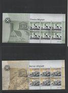 2003 UNESCO  Kleinbogen Gestempelt - Blocks & Kleinbögen
