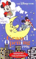 Télécarte  NEUVE JAPON * 110-178693 * DISNEY STORE (4842) PHONECARD MINT JAPAN * Telefonkarte * GRAND OPENING * TIR 5000 - Disney