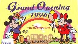 Télécarte  JAPON * 110-175702 * DISNEY STORE (4844) PHONECARD JAPAN * Telefonkarte * GRAND OPENING * TIRAGE 3000 - Disney