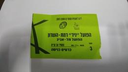 Israel-match Tickets-(43)-foot Ball-hapoel Nir Ramat Hasharon-hapoel Tel-av(50.00)-(2017-2018)-(106)(number-0856)-payler - Match Tickets