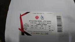 Israel-match Tickets-(46)-foot Ball-hapoel Tel-aviv-hapoel Upper Naz-(50.00)-(8.12.2017)-(1995)(number-104038791)-payler - Match Tickets