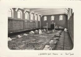 CARTOLINA VIAGGIATA 1956 SABRATHA LIBIA (CT547 - Libya