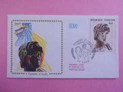 FRANCE FDC 1982 YVERT 2210 EPHEBE D'AGDE - FDC