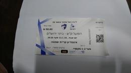 Israel-match Tickets-(47)-foot Ball-hapoel Kiryat-beitar Jerusalem-(50.00)-(13.1.2018)-(2417)(number-2417008)-payler - Match Tickets
