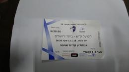 Israel-match Tickets-(48)-foot Ball-hapoel Kiryat-beitar Jerusalem-(50.00)-(13.1.2018)-(2378)(number-2378008)-payler - Match Tickets