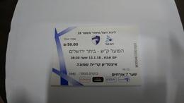 Israel-match Tickets-(50)-foot Ball-hapoel Kiryat-beitar Jerusalem-(50.00)-(13.1.2018)-(1945)(number-945008)-get 7payler - Match Tickets