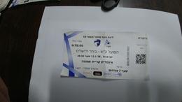 Israel-match Tickets-(51)-foot Ball-hapoel Kiryat-beitar Jerusalem-(50.00)-(13.1.2018)-(1047)(number-1407008)get 7payler - Match Tickets